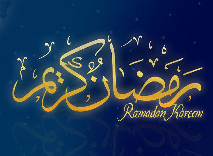 ramadan-kareem-response-3
